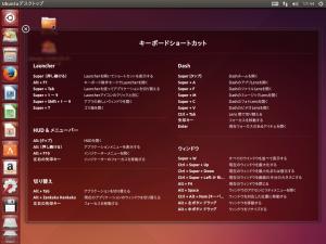 Ubuntu14Inst05