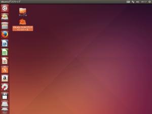 Ubuntu14Inst06
