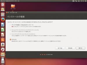 Ubuntu14Inst10