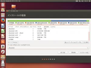 Ubuntu14Inst18