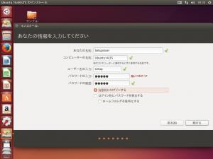 Ubuntu14Inst21
