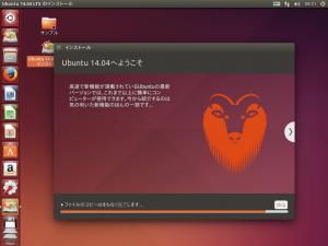Ubuntu14Inst22