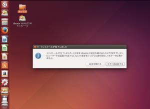 Ubuntu14Inst24