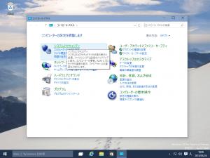 Ubuntu14InstPre02