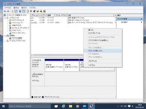 Ubuntu14InstPre05
