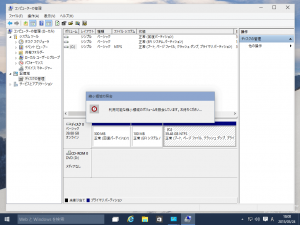 Ubuntu14InstPre06