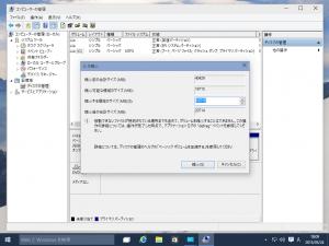 Ubuntu14InstPre07