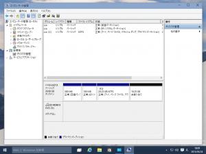 Ubuntu14InstPre08